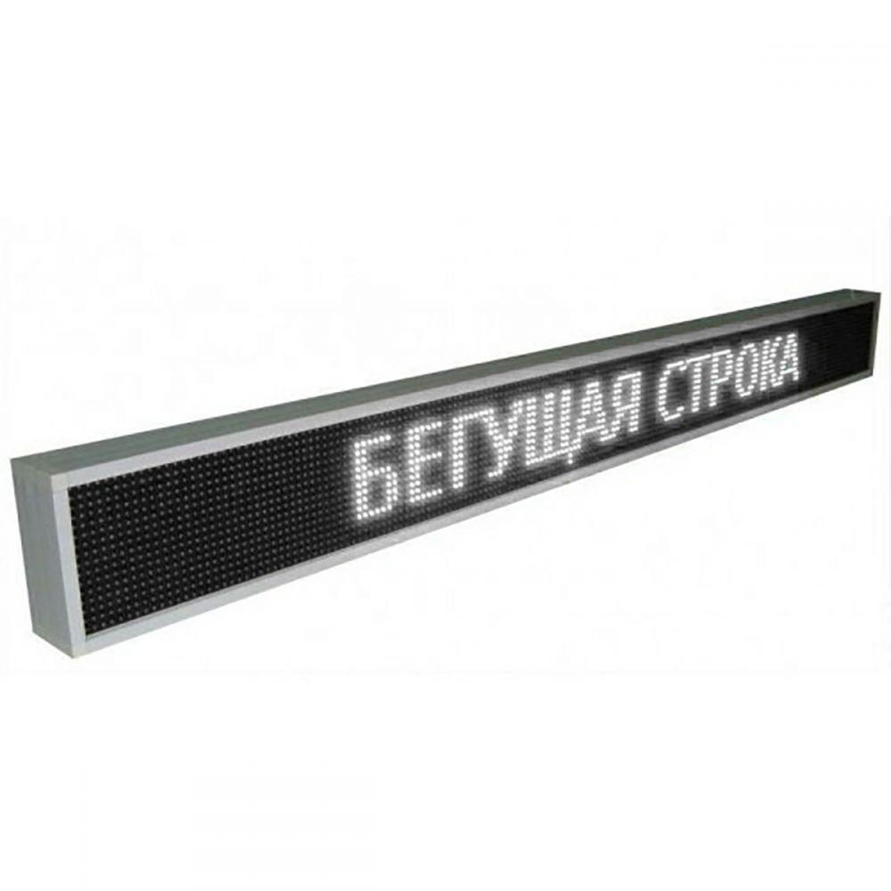Біжучий рядок LED Venom SMD Р10 вулична IP65 220V USB 960х160 мм біла