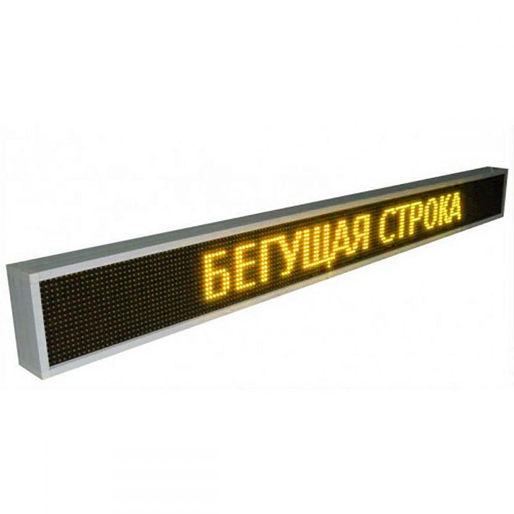 Бегущая строка LED Venom SMD Р10 уличная IP65 220V USB 1920х480 мм желтая