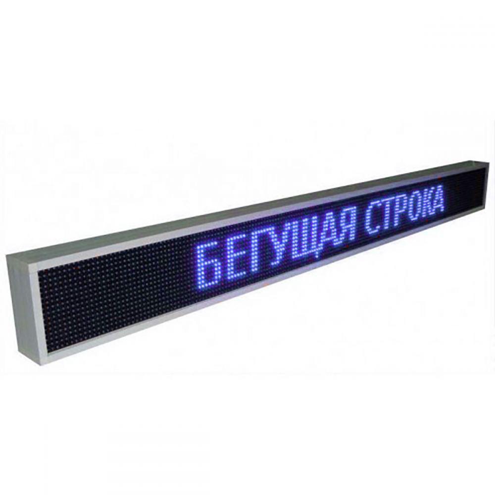 Біжучий рядок LED Venom SMD Р10 вулична IP65 220V USB 640х480 мм синя