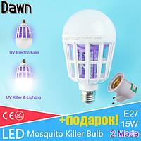 Светодиодная лампа ночник-убийца для комаров и мошек ZAPP LIGHT, 2 режима, 100% оригинал, модель 2018 года!