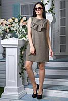 Платье 1045-1, фото 1