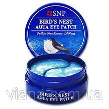 Гидрогелевые патчи для век с экстрактом ласточкиного гнезда SNP Birds Nest Aqua Eye Patch