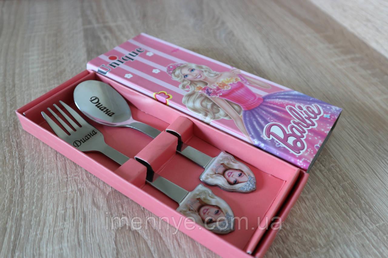 Сувенирный набор барби с именем на подарок девочке