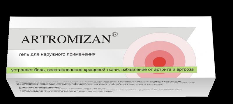 Крем-гель для суглобів Артромизан