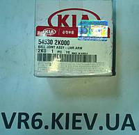 Шаровая опора HYUNDAI i10 54530-2K000, фото 1