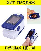 Пульсоксиметр напалечный для измерения уровня кислорода в крови Pulse Oximeter JZK-302, фото 1