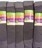 Носки женские капроновые Ласточка серые