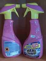 Средство бесфосфатное для уборки ванных комнат усиленного действия - W5 ,Maxi Power Германия, 750 мл