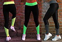 Стильные лосины, леггинсы для спорта, фитнеса и танцев модель Легкость