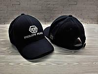 Кепка мужская темно синяя брендовая PHILIPP PLEIN(реплика)