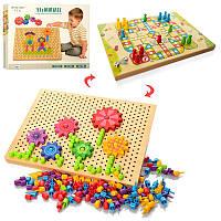 Детская деревянная развивающая игра 2 в 1 - Мозаика и игра - ходилка, 1218