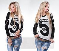 "Стильная женская кофта  "" Amor 5 "" SK House"