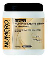 Brelil NUMERO Маска для волос восстанавливающая с маслом карите и авокадо 1000 мл