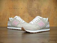 Женские кроссовки New Balance grey pink (Топ реплика ААА+)