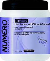 Brelil NUMERO LISS Маска для разглаживания  волос с маслом авокадо 1000 мл