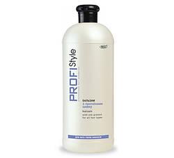 """Profistyle Basic Бальзам """"Протеины шелка"""" для всех типов волос 1000 мл"""