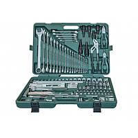 Набор инструментов универсальный 128 предметов