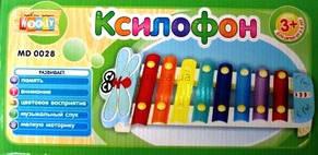 Деревяная игрушка Ксилофон, фото 2
