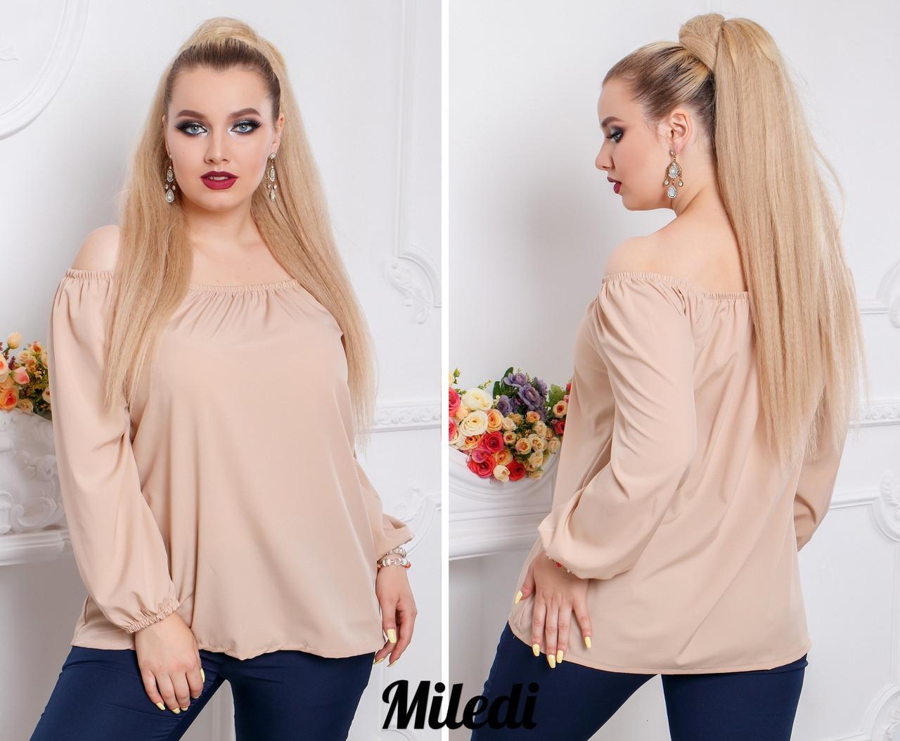 Летняя блуза с открытыми плечами 52- 54 размеры