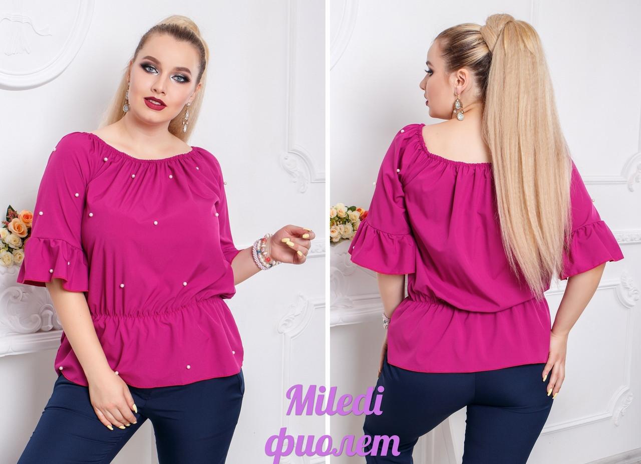 Шикарная блузка с украшением бусинки 48-54