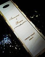 Коробка для винной церемонии