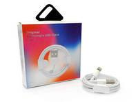 Кабель USB - Lightning ART-062