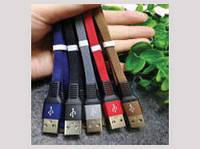 Кабель USB/microUSB ART-058-V8