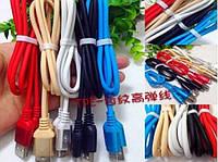 Кабель USB/microUSB ART-049-V8