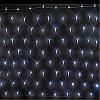 Белая электрическая гирлянда – сетка, 160 led, работает от сети 220в, для новогодней ёлки /интерьера, 2*1,1 м