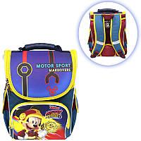 8155006332aa Ранец (рюкзак) - короб ортопедический для мальчика - Микки Маус, Smile  988498