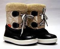 Сапоги зимние - сноубутсы - дутики детские Demar Furry 1500 (серебро)