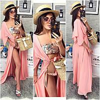 Женская пляжная туника модель #8 \ персик, фото 1
