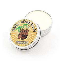 Manly Beard Balm Бальзам для бороды SUMMER (с УФ-фильтром), 30 мл