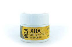 Nila Хна для биотату черная 10 г