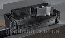 Італійський розкладний диван COGNAC спальне місце 160 см фабрика Asnaghi Salotti