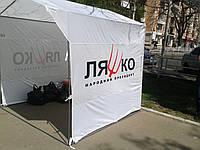 Печать на палатках