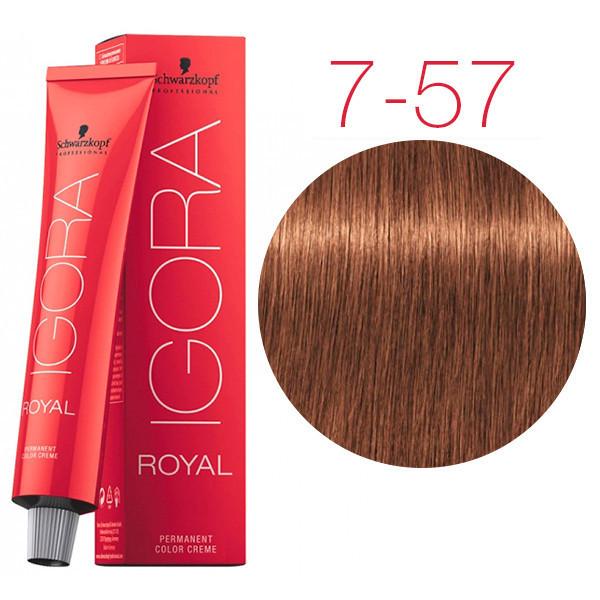 Schwarzkopf крем-краска для волос Igora Royal Golds 7-57 средне-русый золотистый медный