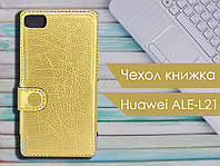 Чехол книжка для Huawei ALE-L21