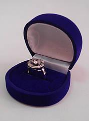 Футляр для кольца синий бархатный 979