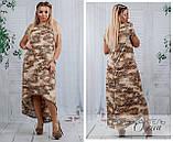 Летнее платье батал Ассиметрия, фото 3