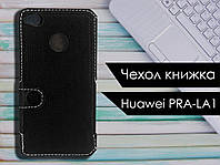 Чехол книжка для Huawei PRA-LA1