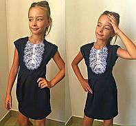 """Детский школьный сарафан """"Жабо"""" №672 (черный, синий), фото 1"""