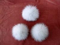 Средний помпон (бубон) из натурального меха (7-8 см)минимальный заказ 3000 гр