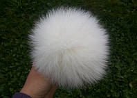 Большой помпон (бубон) из натурального меха (13-20 см)