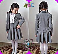"""Школьный пиджак """"Два волана"""" 517 подросток / в расцветках"""
