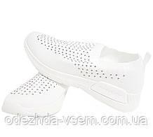 Ультрамодные женские кроссовки Комфорт Плюс