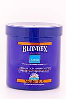Master LUX BLONDEX Средство для осветления волос 500 гр Arctic