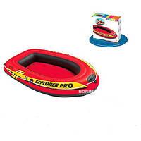 Лодка Explorer Pro 50 Intex (58354)
