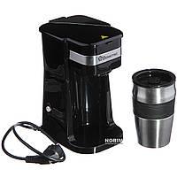 Кофеварка + термостакан Domotec (MS-0709)