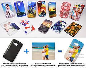 Печать на чехле для Alcatel 5020D OneTouch M'Pop (Cиликон/TPU)